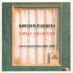 NORIYUKI_MAKIHARA_SINGLE_COLLECTION〜Such_a_Lovely_Place_1997〜1999