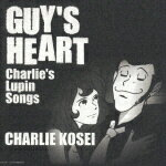 「ルパン三世」GUY'S_HEART〜Charlie's_Lupin_Songs〜