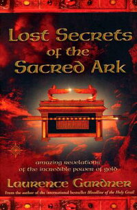 LOST_SECRETS_OF_THE_SACRED_ARK