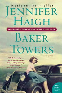 Baker_Towers