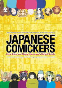 JAPANESE_COMICKERS(P)