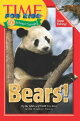 TIME FOR KIDS:BEARS](P)