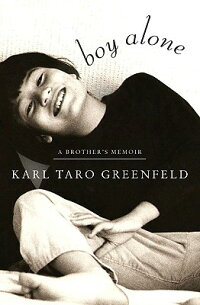Boy_Alone:_A_Brother's_Memoir