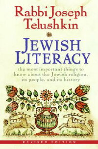 Jewish_Literacy:_The_Most_Impo