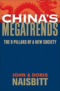 China's_Megatrends:_The_8_Pill