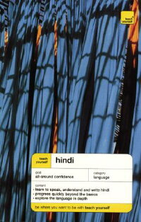 Teach_Yourself_Hindi_Complete