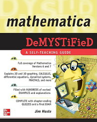 Mathematica_Demystified