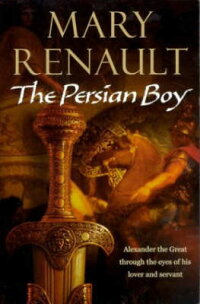 PERSIAN_BOY,THE