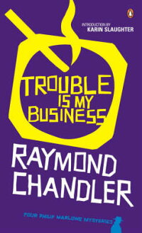 TROUBLE_IS_MY_BUSINESS(A)