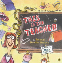 This_Is_the_Teacher