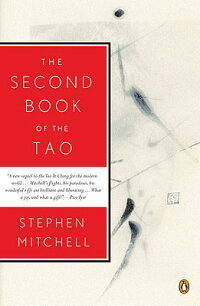 The_Second_Book_of_the_Tao