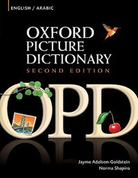 Oxford_Picture_Dictionary:_Eng