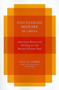 Discovering_History_in_China: