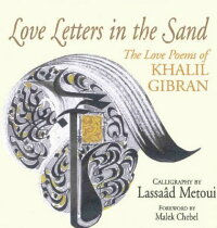 Love_Letters_in_the_Sand:_The