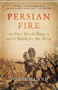 Persian_Fire:_The_First_World
