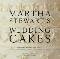 Martha_Stewart's_Wedding_Cakes