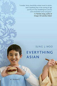 Everything_Asian