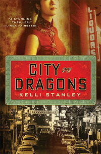 City_of_Dragons
