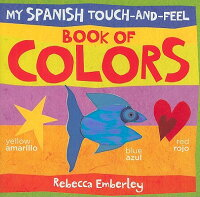My_Spanish_Touch-And-Feel_Book