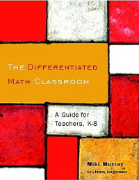 The_Differentiated_Math_Classr