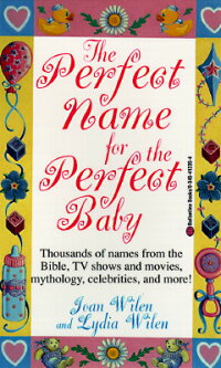 PERFECT_NAME_FOR_THE_PERFECT_B