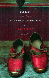 Balzac_and_the_Little_Chinese
