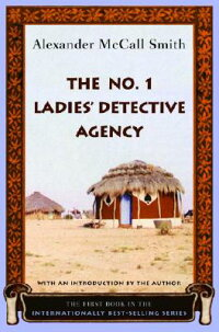 The_No._1_Ladies'_Detective_Ag