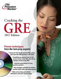 Cracking_the_GRE_With_DVD