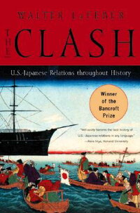 CLASH,THE:US-JAPAN_RELATIONS_T
