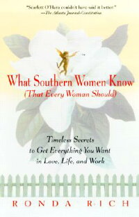 What_Southern_Women_Know_(That