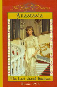 Anastasia:_The_Last_Grand_Duch