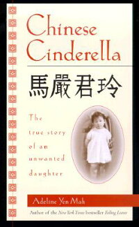 Chinese_Cinderella:_The_True_S