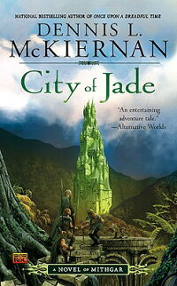 City_of_Jade
