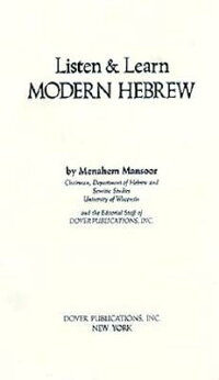 LISTEN_&_LEARN_MODERN_HEBREW_(