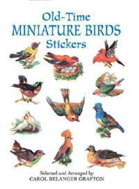OLDーTIME_MINIATURE_BIRDS_STICK
