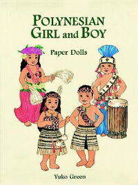 POLYNESIAN_GIRL_AND_BOY_PAPER