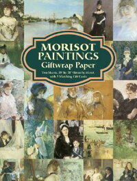 MORISOT_PAINTINGS_GIFTWRAP_PAP