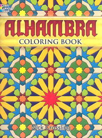 Alhambra_Coloring_Book