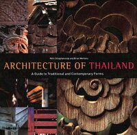 ARCHITECTURE_OF_THAILAND(H)