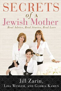 Secrets_of_a_Jewish_Mother:_Re