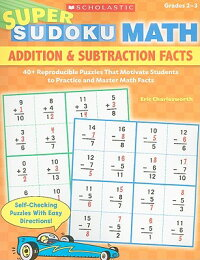 Addition_&_Subtraction_Facts