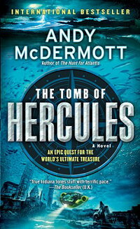 The_Tomb_of_Hercules