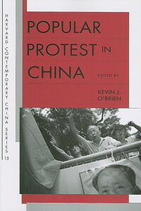 Popular_Protest_in_China