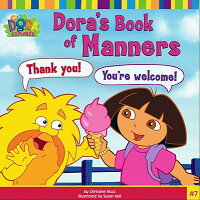 Dora's_Book_of_Manners