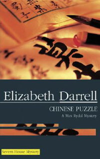 Chinese_Puzzle