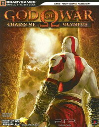 God_of_War:_Chains_of_Olympus
