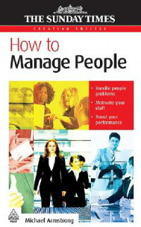How_to_Manage_People