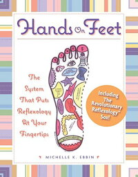 Hands_on_Feet:_The_System_That