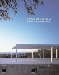 WORLD_HOUSE_NOW(P)
