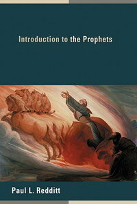 Introduction_to_the_Prophets